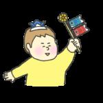 おもちゃの鯉のぼりで遊ぶ男の子のイラスト