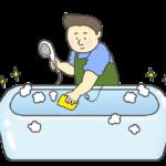 お風呂掃除をする男性のイラスト
