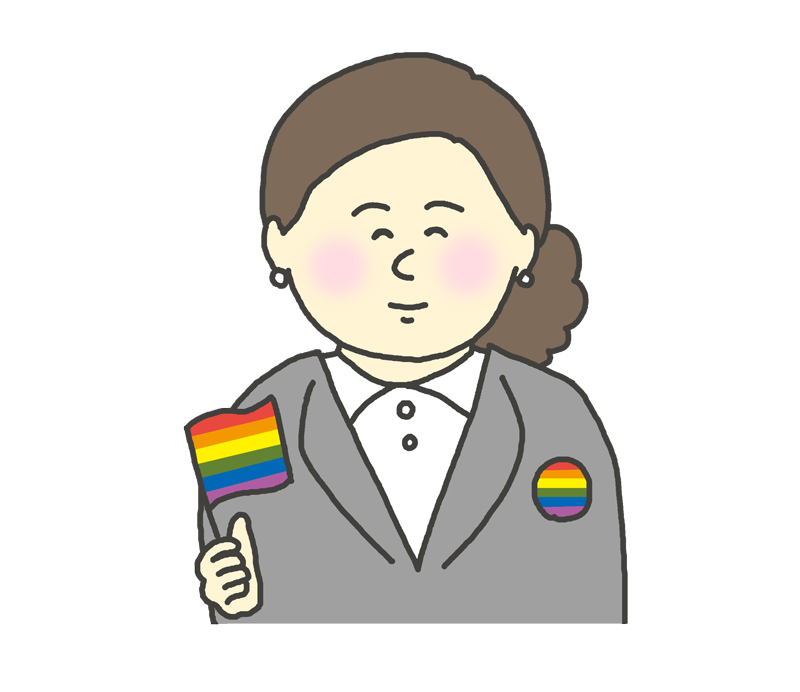 LGBTアライの女性のイラスト