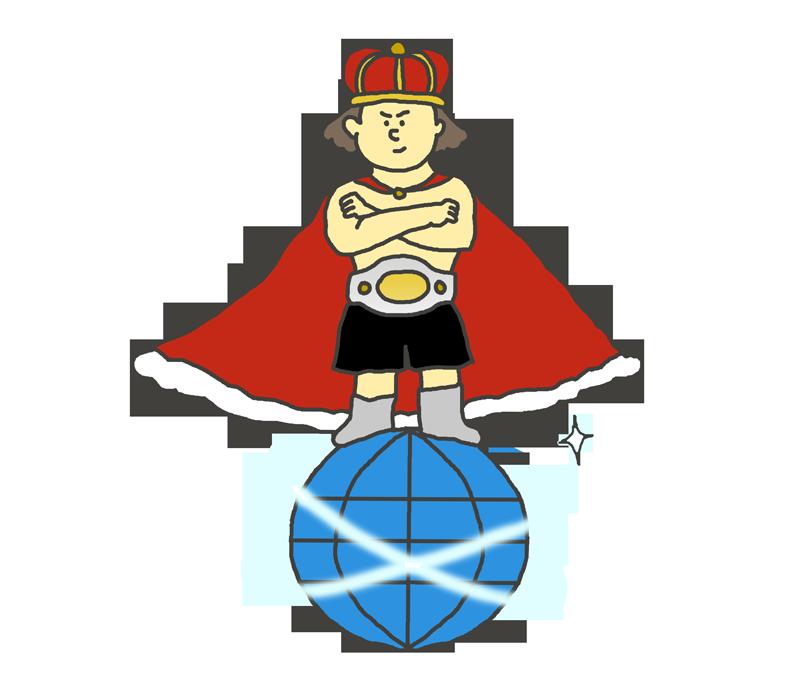 インターネット王者のイラスト