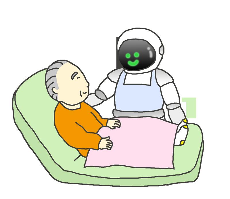 介護ロボットのイラスト