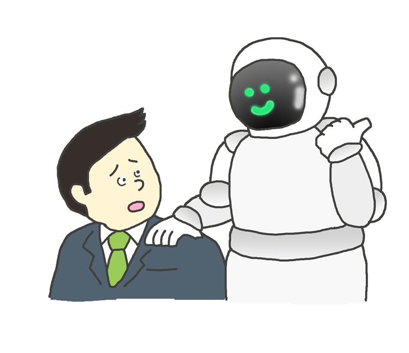 AIに仕事を奪われる人のイラスト