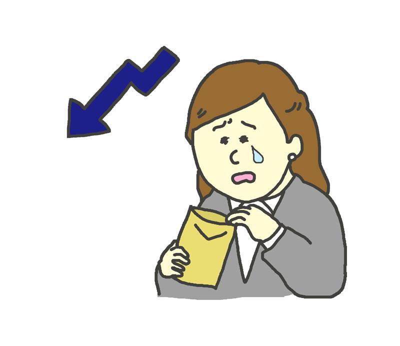減給になった会社員女性のイラスト