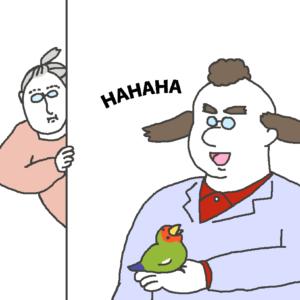 四コマ漫画『優しいきいちゃん』アイキャッチ画像