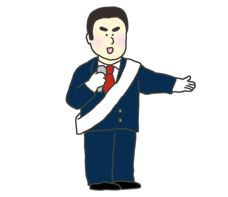 街頭演説をする立候補者のイラスト(男性)