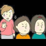 いじめのイラスト(無視)