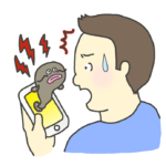 スマートフォンの地震速報が鳴るイラスト