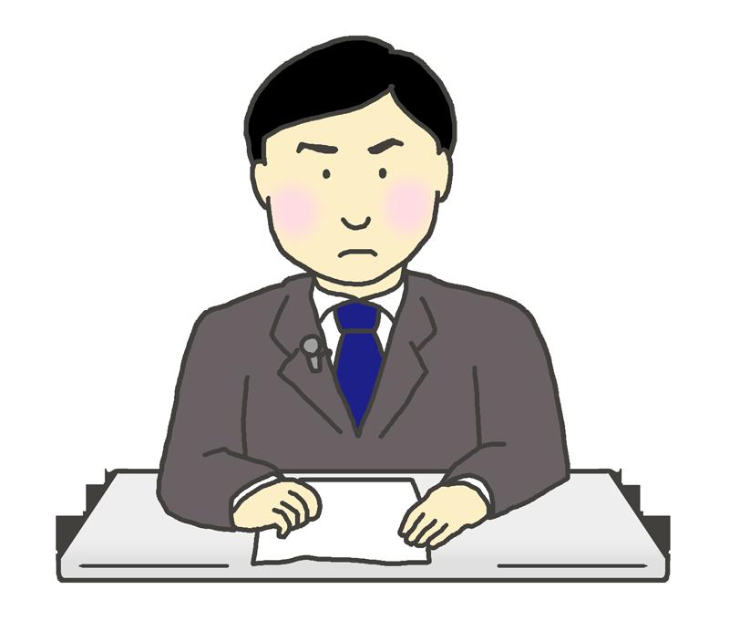 ニュースキャスターのイラスト(男性)