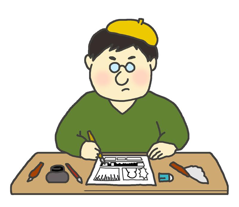 漫画家のイラスト