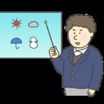気象予報士のイラスト