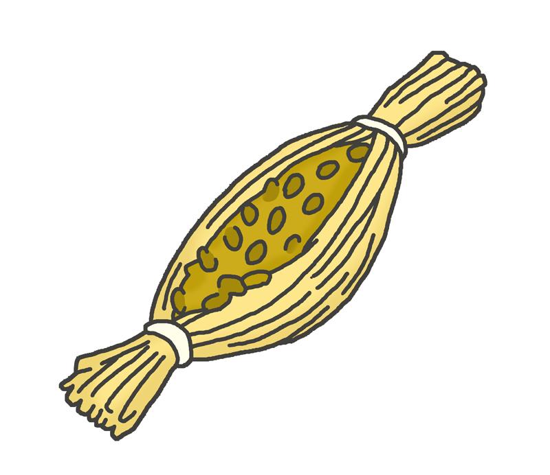 藁に包まれた納豆のイラスト