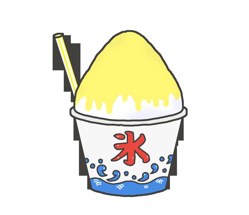 レモン味のかき氷のイラスト