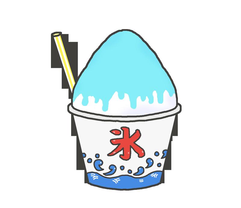ブルーハワイのかき氷のイラスト