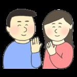 婚約指輪をはめた夫婦のイラスト