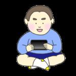 ゲーム機で遊ぶ男の子のイラスト