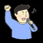 カラオケで歌を歌う男性のイラスト