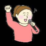 カラオケで歌を歌う女性のイラスト