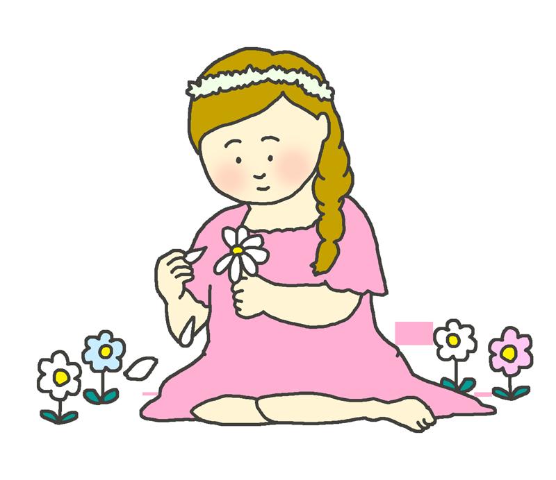 花占いをする女の子のイラスト イラストの里