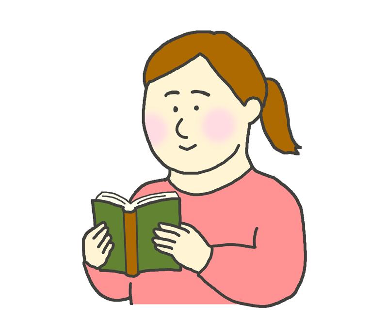本を読む女性のイラスト