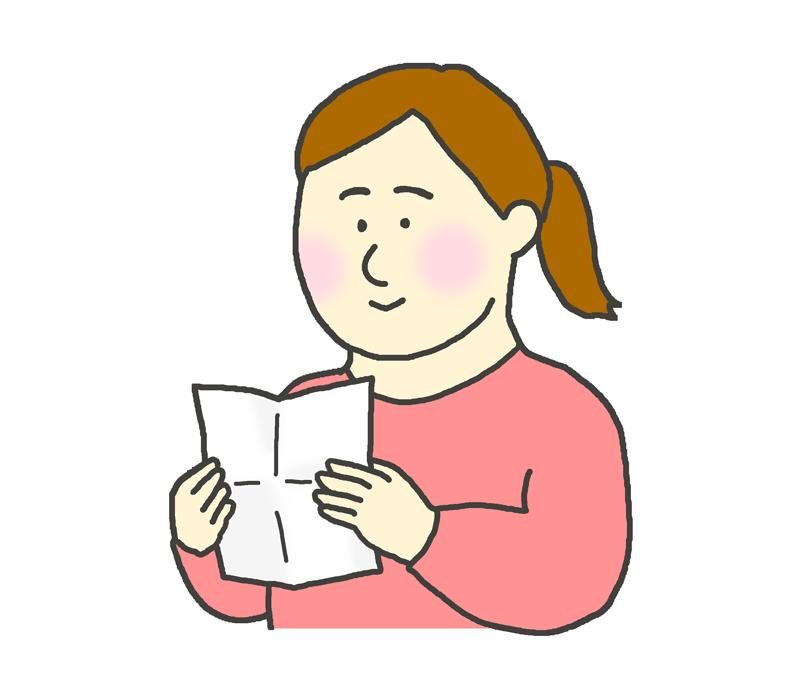 手紙を読む女性のイラスト