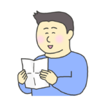 手紙を読む男性のイラスト