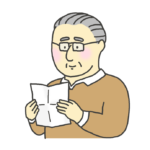 手紙を読むおじいさんのイラスト