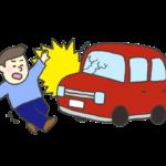 車対人の事故のイラスト