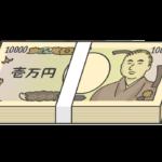 札束のイラスト(一万円)