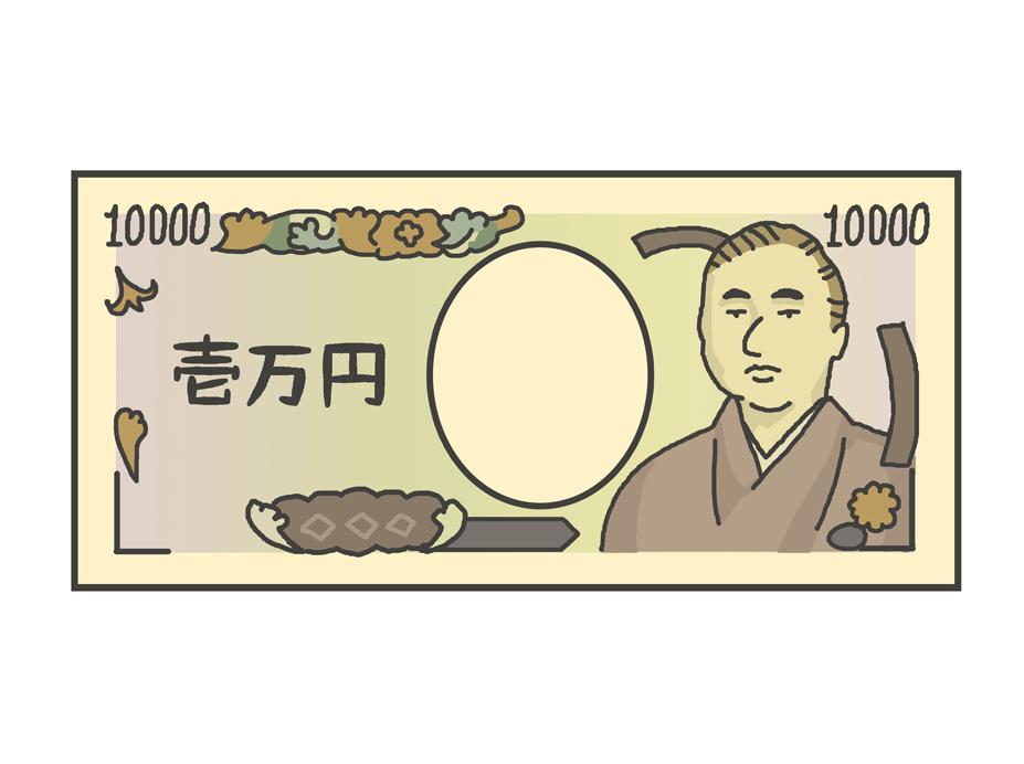 10000円札のイラスト