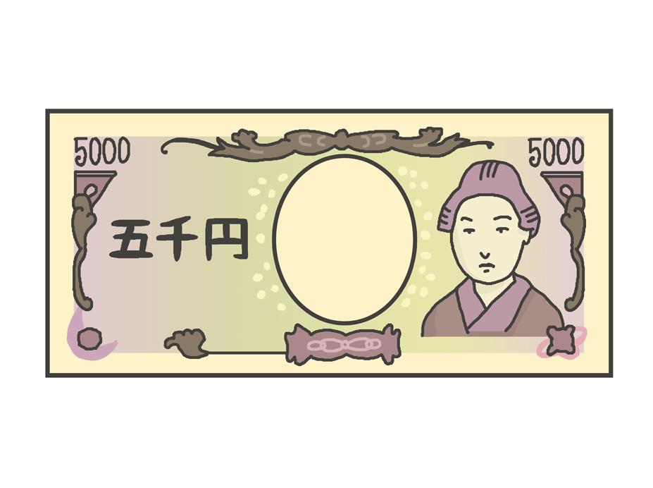 5000円札のイラスト