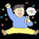 オリンピックのチケットが当選して喜ぶ男性のイラスト