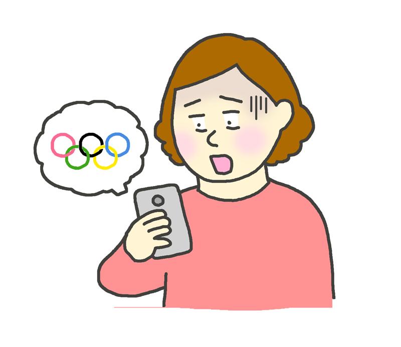 オリンピックチケット落選のイラスト