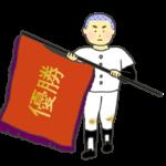 大深紅旗を持つ高校球児のイラスト(甲子園)