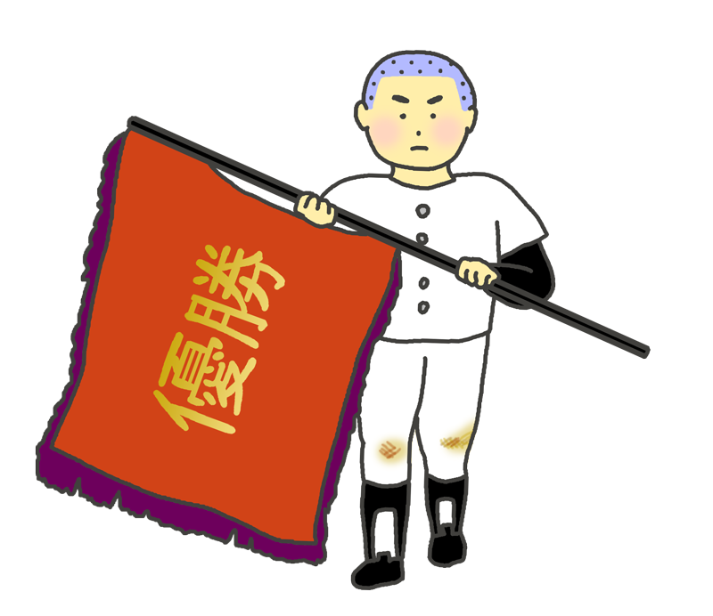 大深紅旗を持つ高校球児のイラスト(高校野球)