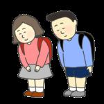 あいさつ・お辞儀をする小学生のイラスト