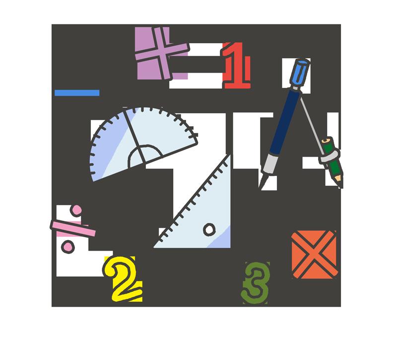 算数・数学のイメージイラスト