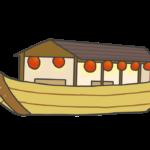 屋形船のイラスト