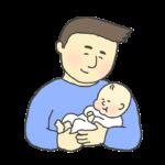 赤ちゃんを抱っこするお父さんのイラスト