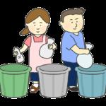 資源ゴミや燃えるゴミの分別をする人のイラスト