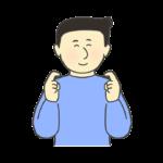 手話をする男性のイラスト(こんにちは)