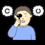 目の視力検診をする男性のイラスト
