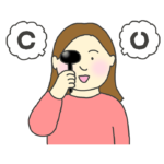 目の視力検診をする女性のイラスト