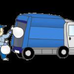 ごみ収集車・清掃車のイラスト