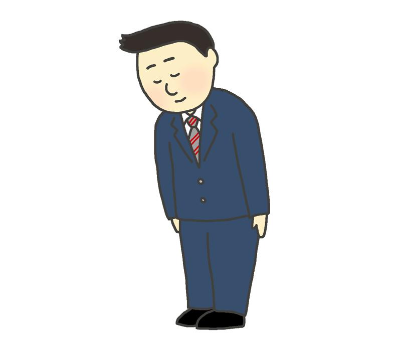 お辞儀・あいさつをする男性のイラスト