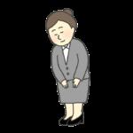 お辞儀・あいさつをする女性のイラスト