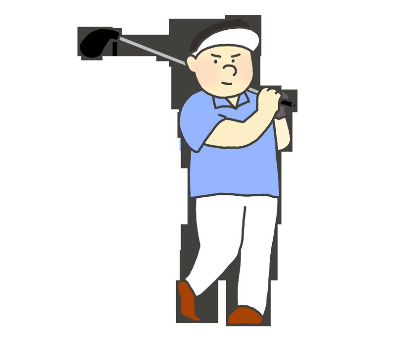 ゴルフのスイングをする男性のイラスト