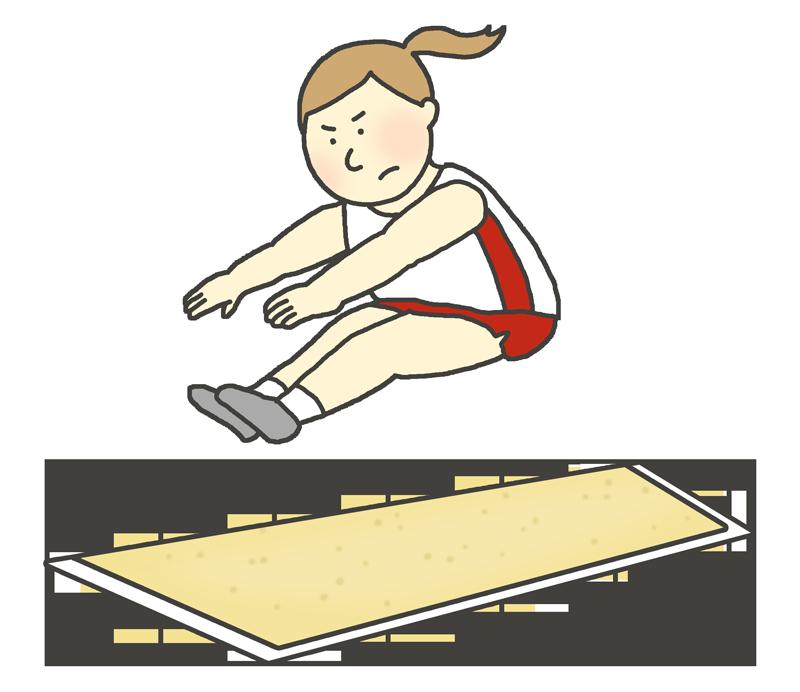 女子走り幅跳びのイラスト