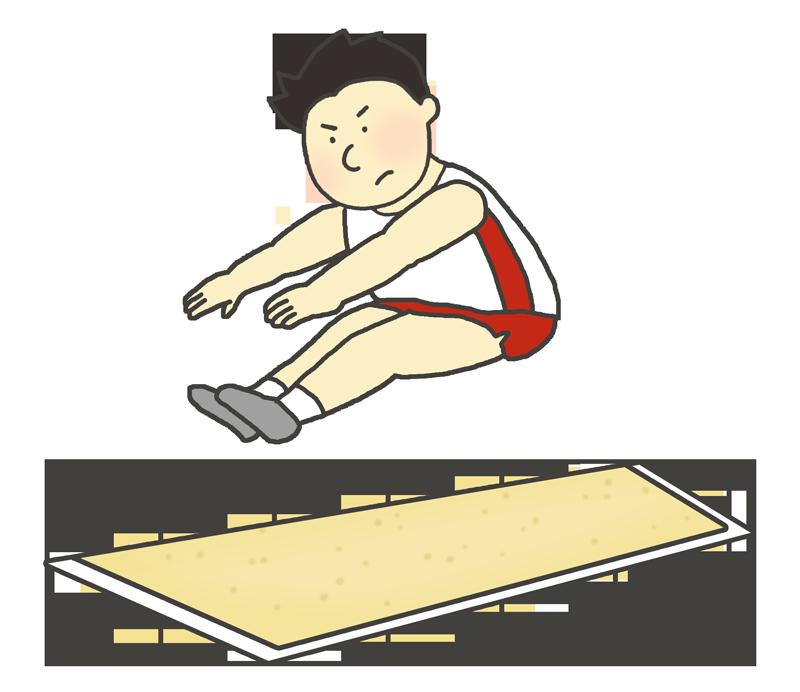 男子走り幅跳びのイラスト