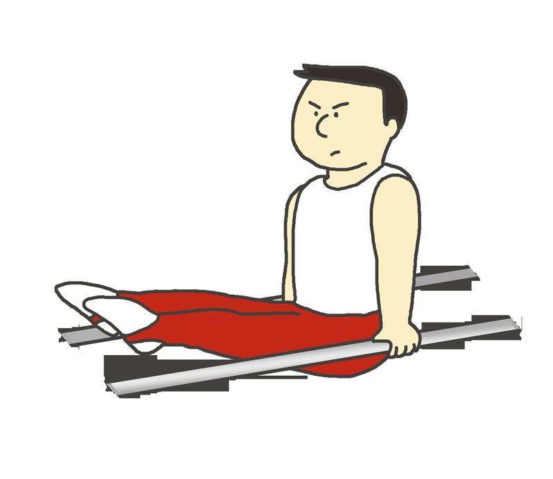 平行棒の演技をする男子体操選手のイラスト