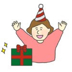 クリスマスプレゼントを貰って喜ぶ女の子のイラスト